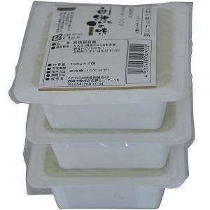 『クール便』 国産緑大豆の絹豆腐(150g×3P)|nagashimastore7