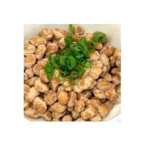 『クール便』国産大豆カップスリー納豆(30g×3P)|nagashimastore7