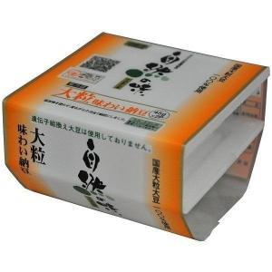 『クール便』 国産大豆使用の大粒味わい納豆(45g×2P)|nagashimastore7