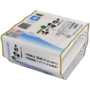 『クール便』 駿河湾深層水使用の小粒納豆(45g×2P)|nagashimastore7