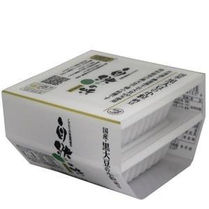 『クール便』 国産黒大豆の小粒納豆[45g×2]|nagashimastore7