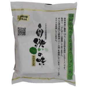 『5食入り』静岡県産小麦の玄米入ラーメン(乾麺)|nagashimastore7