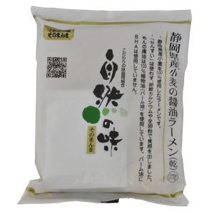 『5食入り』 静岡県産小麦の醤油ラーメン(乾麺)|nagashimastore7