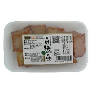 『クール便』 無燐 生食(夏季商品)|nagashimastore7