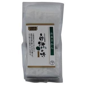 お茶ようかん[38g×2]|nagashimastore7