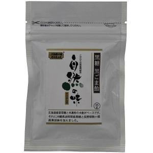 黒糖黒ごま飴[35g] ゴマ 胡麻 ごま こだわりのごま|nagashimastore7