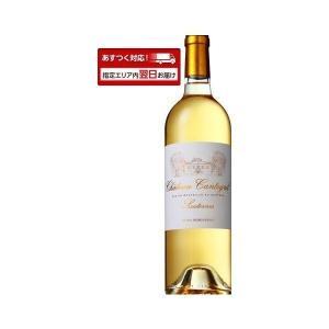 シャトー カントグリル(750ml) 2014  6本 フランス ボルドー 貴腐ワイン Denis Dubourdieu  あすつく ワイン|nagashimastore7