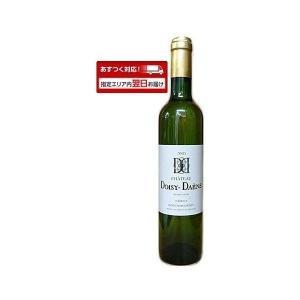 シャトー・ドワジ・デーヌ・セック 2015 6本 フランス ボルドー 白ワイン Denis Dubourdieu  あすつく ワイン|nagashimastore7