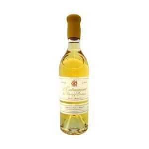 レクストラヴァガン・ド・ドワジ・デーヌ  2005 (375ml)  フランス ボルドー 貴腐ワイン Denis Dubourdieu ワイン|nagashimastore7