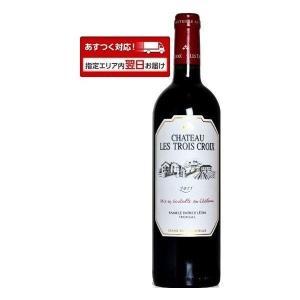 シャトー・レ・トロワ・クロワ 2014(750ml) 赤 ボルドー フランス あすつく ワイン|nagashimastore7