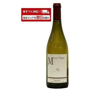 マコン・ヴィラージュ 2016  6本  ブルゴーニュ 白 フランス あすつく ワイン|nagashimastore7