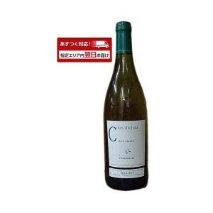 コート・デュ・ジュラ・レ・サル・シャルドネ 2015 Jura 白 フランス あすつく ワイン|nagashimastore7