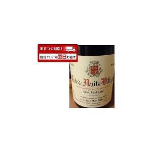 コート・ド・ニュイ・ヴィラージュ オー・フォルク 2015 6本  赤 フランス あすつく ワイン nagashimastore7