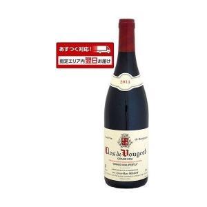 クロ・ド・ヴージョ・グラン・モーペルテュイ 2014 赤 フランス Clos de Vougeot ワイン nagashimastore7