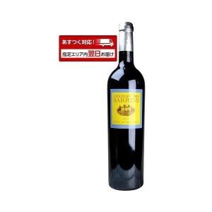 シャトー・デ・サラン・ルージュ 2013 6本 (750ml) 赤 プロヴァンス フランス あすつく ワイン nagashimastore7