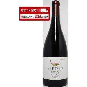 ヤルデン・ピノノワール 2015  6本(750ml) 赤 イスラエル あすつく ゴランハイツワイナリー ワイン|nagashimastore7