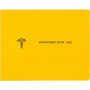 アポイントメントブック2022年版(日付入)|nagasueshoten