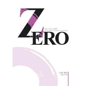 ZERO Vol.10 No.1