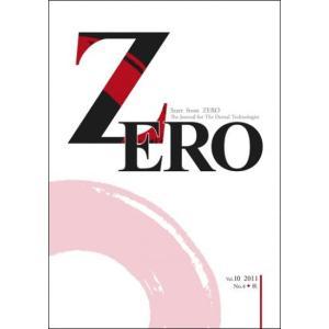 ZERO Vol.10 No.4