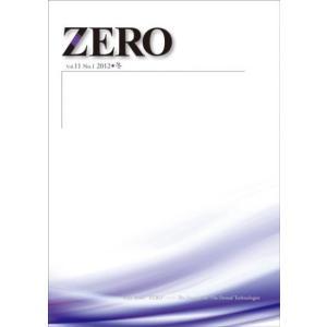 ZERO Vol.11 No.1