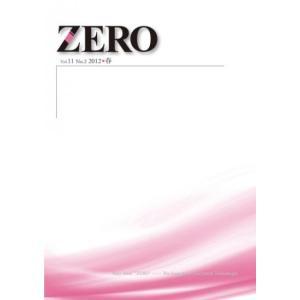 ZERO Vol.11 No.2