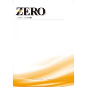 ZERO Vol.11 No.4