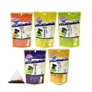 有機茶 5種バラエティーセット ティーパッグ【ほうじ茶・番茶・煎茶(抹茶入り)・玉露・玄米茶(抹茶入り)】 nagata-chaen
