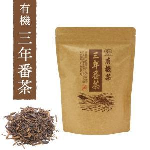 有機三年番茶(リーフ)180g ORGANIC Bancha green tea|nagata-chaen