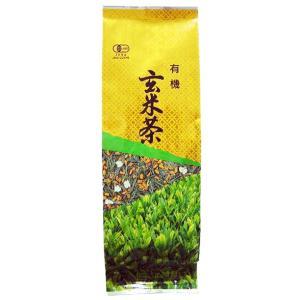 有機玄米茶(リーフ)200g Organic genmaicha brown rice tea|nagata-chaen