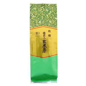 有機玄米茶 抹茶入り(リーフ)200g Organic genmaicha with matcha|nagata-chaen