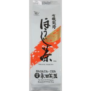 有機ほうじ茶(リーフ)150g ORGANIC Hojicha roasted green tea nagata-chaen