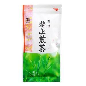 【特上】有機特上煎茶(リーフ)100g Prime organic sencha steeped tea|nagata-chaen