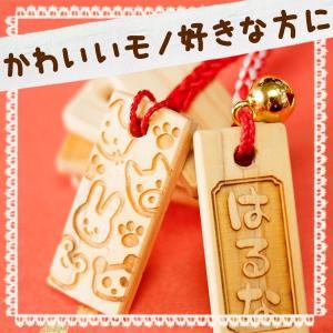 ぷちかわ木札ストラップ(ゆうパケットOK)|nagataniya