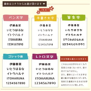 ぷちかわ木札ストラップ(ゆうパケットOK)|nagataniya|02