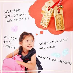 ぷちかわ木札ストラップ(ゆうパケットOK)|nagataniya|06