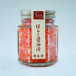 はらこ(イクラ) 醤油漬 110g