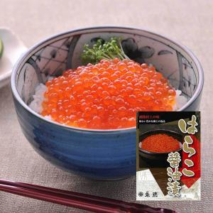 はらこ(イクラ) 醤油漬 150g×2