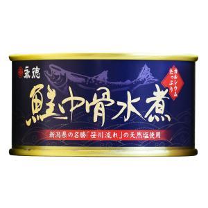 新潟県の名勝「笹川流れ」の天然塩を使用した鮭 中骨 缶詰です。 サラダ・チャーハン等、料理のお供にど...