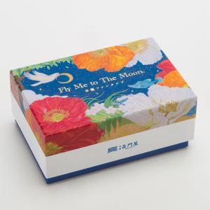 Fly Me to The Moon 羊羹ファンタジア「ふくしまプライド。体感キャンペーン」|nagatoya-shop|05
