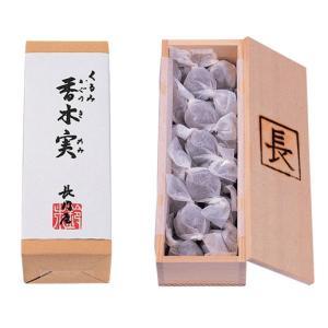 香木実(かぐのきのみ)17個入「ふくしまプライド。体感キャンペーン」|nagatoya-shop|04