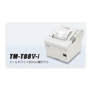 EPSON  スマートレシートプリンター TM-T88V-i (58mm/電源付属/クールホワイト)|nagatsuna