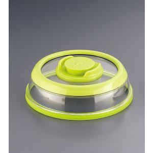 プレスドーム ショート アップルグリーン 2100LP−AG ラージ