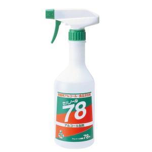 容量 500ml 材質 エタノール(71.25%) アルコール濃度78%     ●用途:庖丁ま...