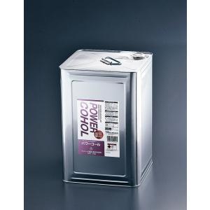 容量 18L 濃度:エタノール75%●中性タイプのアルコール製剤なので、食品・機械・ 器具に安心して...