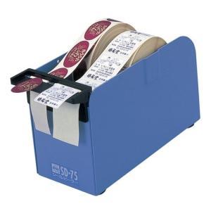 シールピーラー SD-75-BU |6-1034...の商品画像
