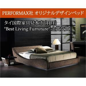 高品質ウォーターヒヤシンスベッド PERFORMAX正規品 ウォーターヒヤシンス ベッド クイーン ...