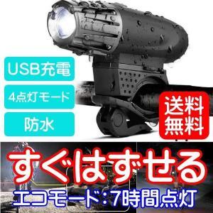 自転車 ライト USB LED 防水 明るい usb充電 ハンドル取り付け 持ち運び 工具不要 人気...