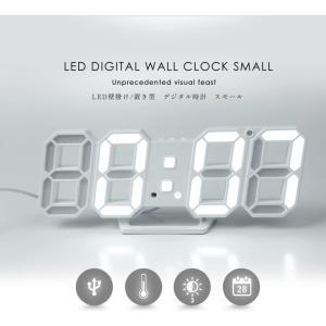 3D 置き時計 デジタル 目覚まし時計 壁掛け LED時計 自動点灯 温度計 カレンダー 壁掛け 置...