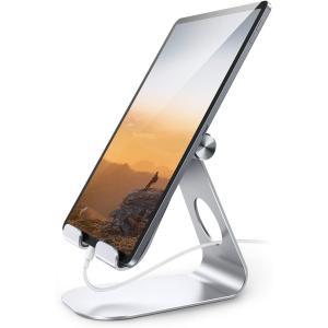 タブレット スタンド アルミ ホルダー 角度調整可能 スマホ 軽量 卓上 おしゃれ iPad iPhone android キンドル アイフォン アイパッド ミニ エア プロ スイッチ|nagomi-company