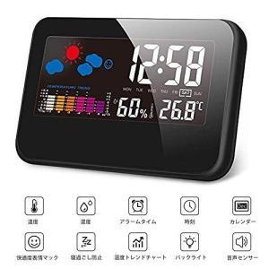 デジタル時計 置き時計 温湿度計 LED アラーム 気象 天気 予報 室内 卓上 スタンド  バック...